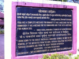 Kaivalyadham Yoga Institute message